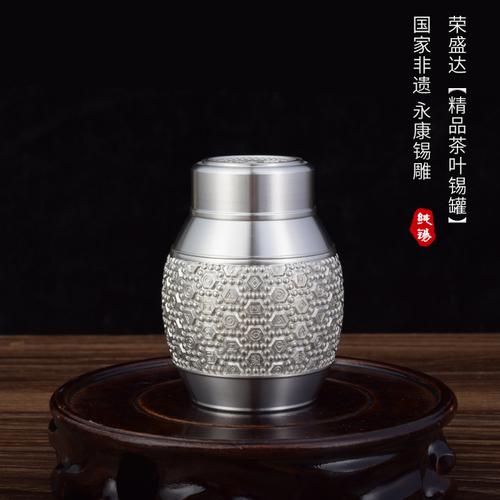 精品茶葉錫罐-