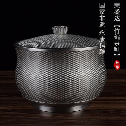 竹编茶缸(细)-