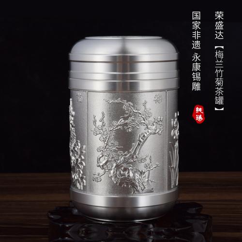 梅兰竹菊-YZ-1087M