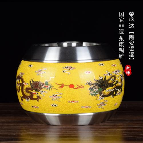 陶瓷锡罐-