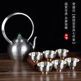 高提梁茶具七件套-