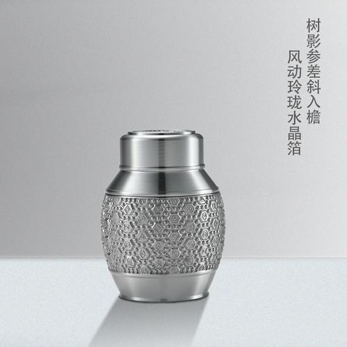 玲珑锡罐-