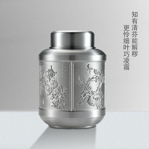 梅兰竹菊-