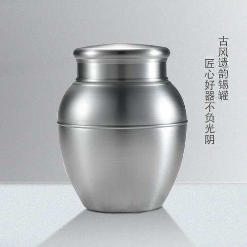 古风遗韵锡罐-