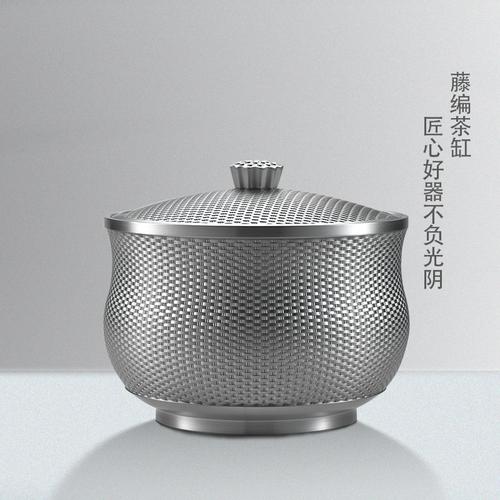 藤编茶缸-