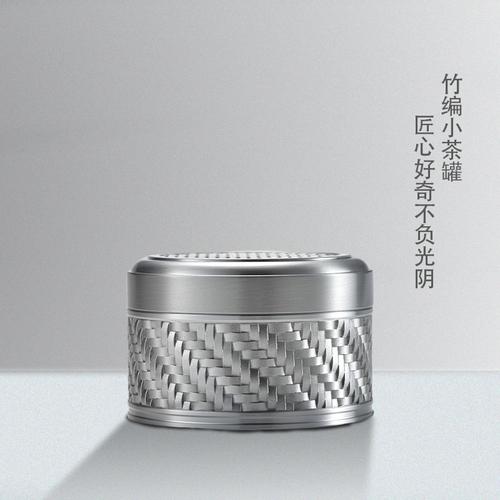 竹编小茶罐-