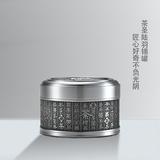 茶圣陆羽锡罐-