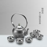 锡却月,手工锤纹茶具-