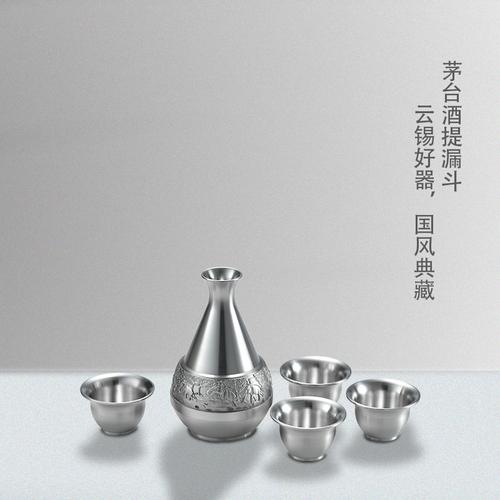 日式酒具-