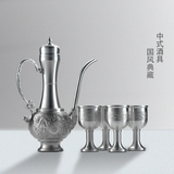 中式酒具-