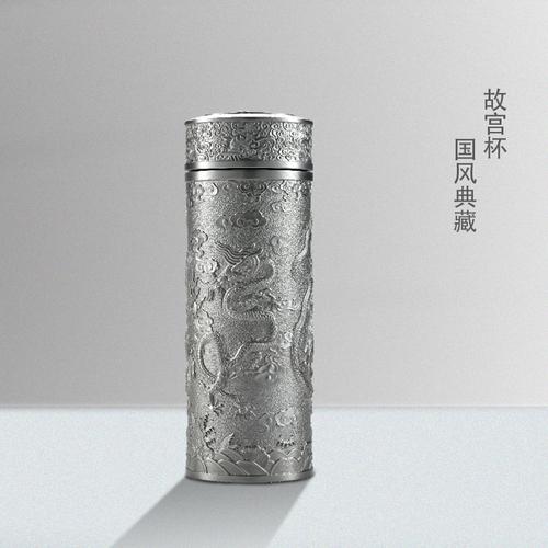 故宫养生杯-
