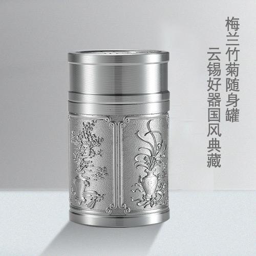 梅蘭竹菊隨身罐-
