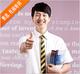 出国留学英语