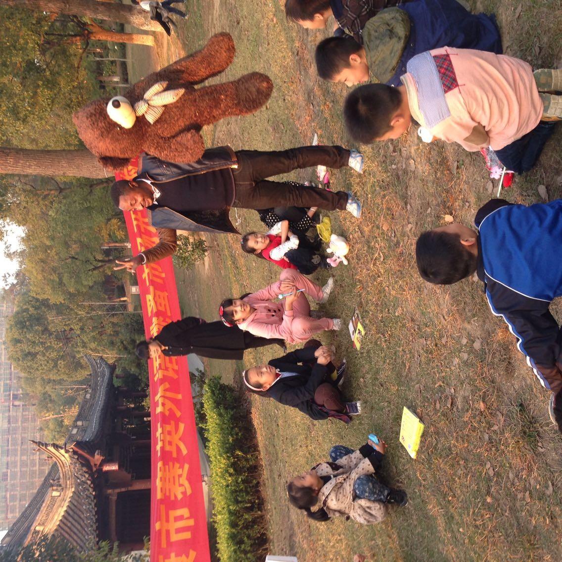 QQ图片20141121163229.jpg