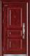 4sx-1633-泰安