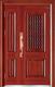 sx-1011-龙盛子母门