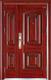sx-1638-龙浩子母门