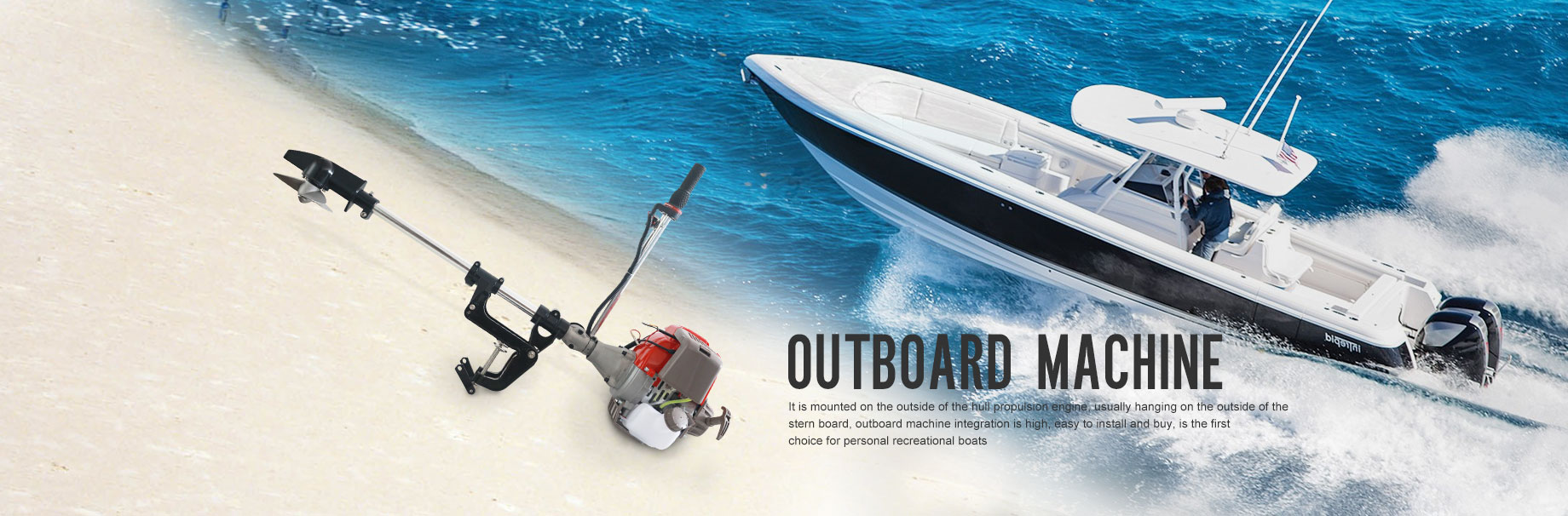 Outboard Machine
