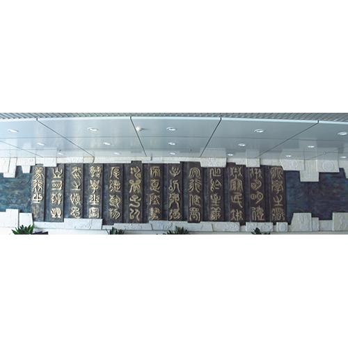 墙面浮雕-28-SF-031