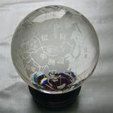 水晶-63 -SS-564