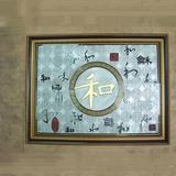 浮雕壁画-9 -SF-109