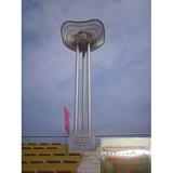 奥运会火炬-1-10 -SG-021