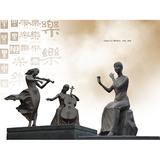 铜雕塑 -S-793