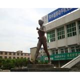 铜雕塑 -S-786