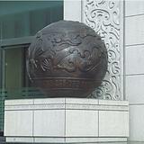 铜雕塑 -S-290