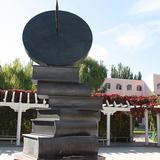 铜雕塑 -S-736