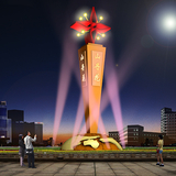 灯饰雕塑 -S-1013