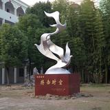 校园雕塑-1