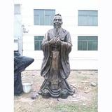 校园雕塑-84 -SL-033