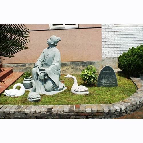 校园雕塑 KS-010