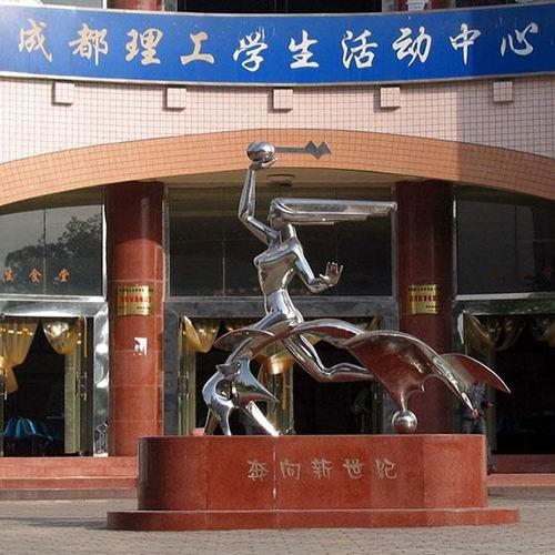 校园雕塑 KS-2058