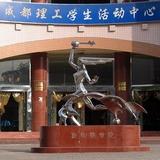 校园雕塑-72 -S-2058