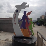 不锈钢雕塑 -KS-659