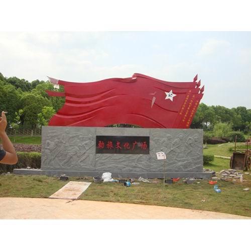 部队雕塑 KS-050