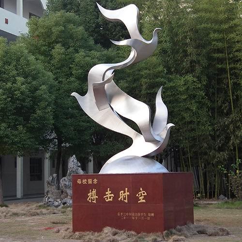 校园雕塑 KS-111