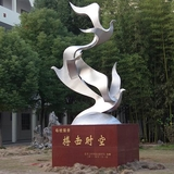 不锈钢雕塑-24 -S-111