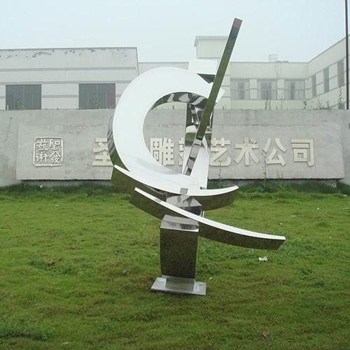不锈钢雕塑 KS-2005
