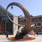 政府雕塑-72 -S-715
