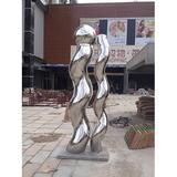 地产雕塑-117 -S-2018