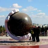 政府雕塑 -KS-704
