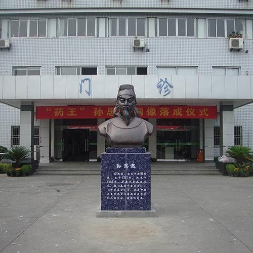 企业雕塑 KS-745