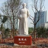 主题公园雕塑-14 -SD-024