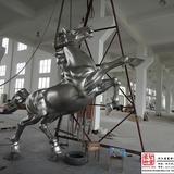 不锈钢雕塑-37 -S-277