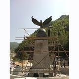 政府雕塑-83 -S-890