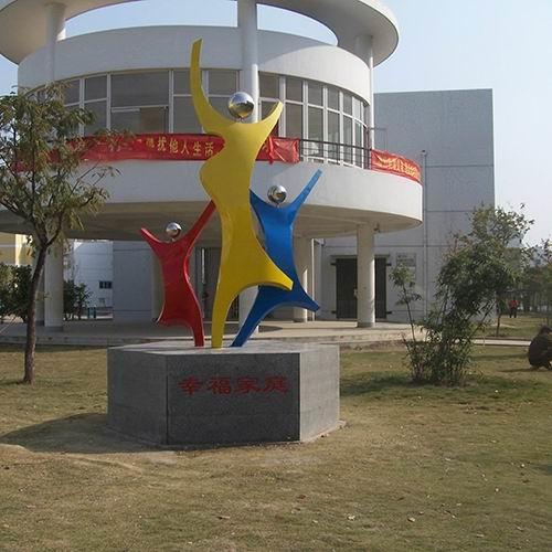 地产雕塑 KS-683