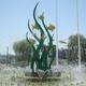 喷泉雕塑-3-S-1102